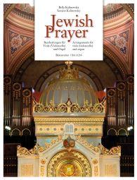 Jewish Prayer: Arrangements for Viola (Cello) and Organ