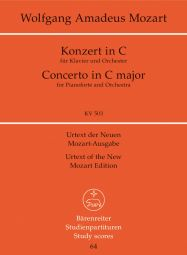 Concerto for Piano No.25 in C major (K.503) (Study Score)